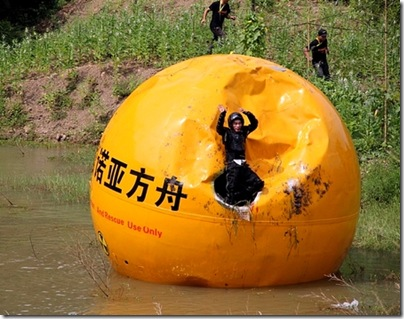 Chinese ball ark